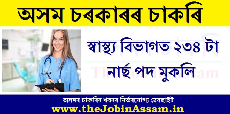 DME, Assam Recruitment 2020: Apply Online For 234 Staff Nurse/ Nursing Sister Posts