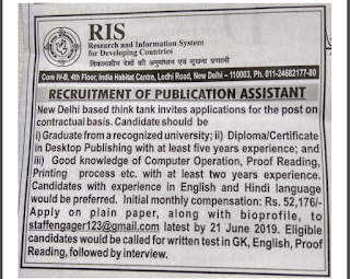 RIS Publication Assistant (PA) Previous Year Question Papers & Syllabus 2019