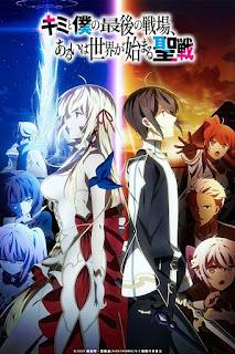 Funimation Mengungkap Pemain Dub Inggris Kimi to Boku no Saigo