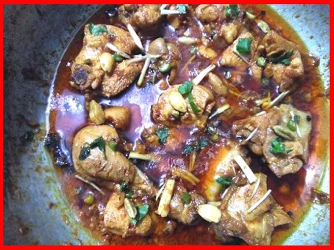 Naarial Badam Wala Korma Recipe Video