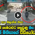 Man with No Head walking on street in Thailand ? Or a Optical Illusion ? - (Watch Video)