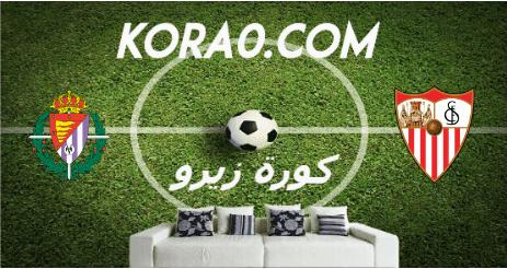 مشاهدة مباراة اشبيلية وبلد الوليد بث مباشر اليوم 26-6-2020 الدوري الإسباني