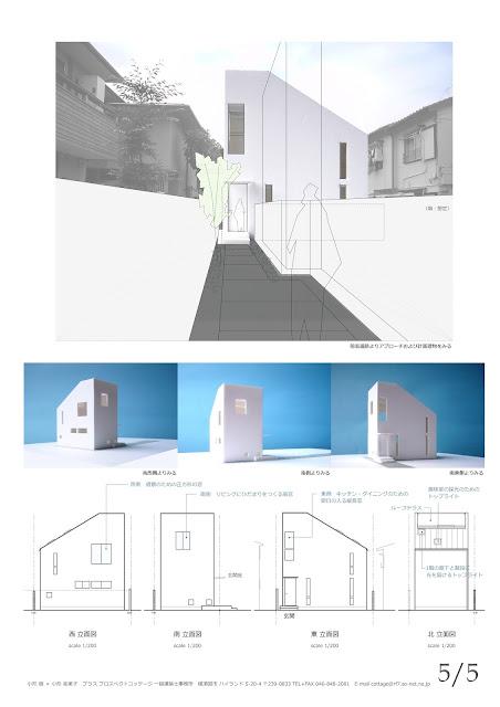 空へと続くはしごのある立体的な狭小都市型住宅 外観計画
