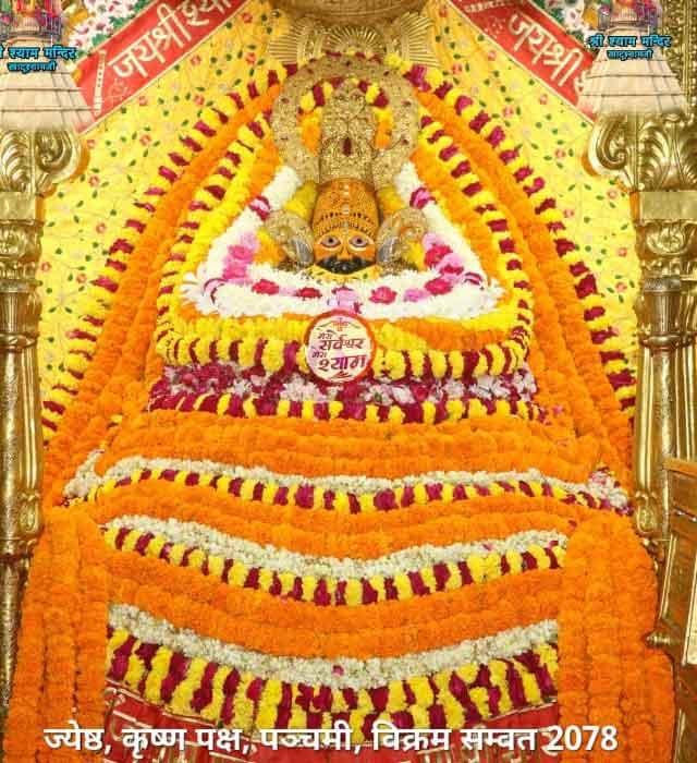 khatu shyamji ke aaj 30 may 21 ke darshan