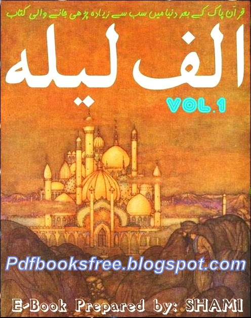 ALIF LAILA IN URDU E-BOOKS PDF DOWNLOAD - (Pdf Lab )