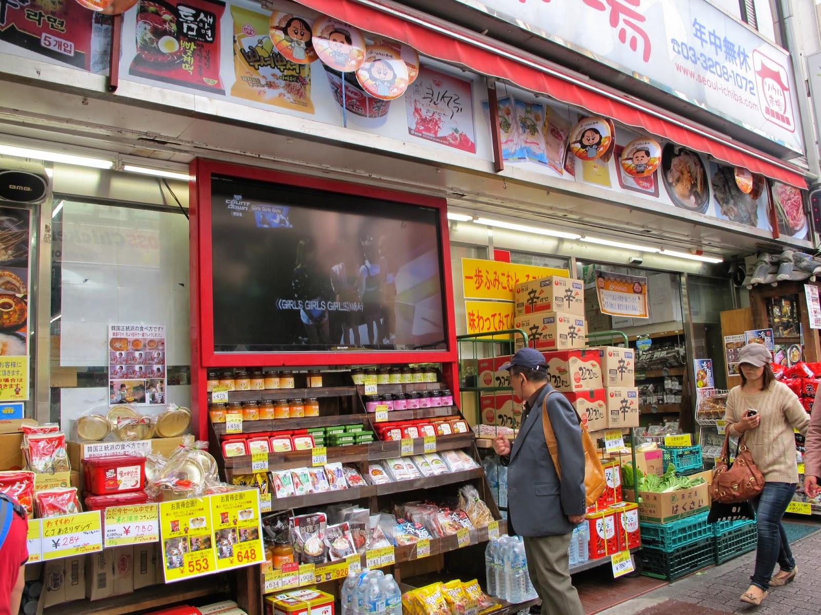 Tokyo Part 3: Shin-Okubo (Korean Boy Band Land) ~ Jenna in Japan