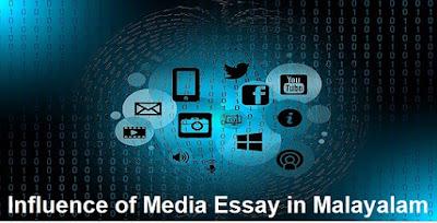 Influence of Media Essay in Malayalam Language