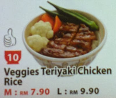 Sukiya Veggies Teriyaki Chicken Rice