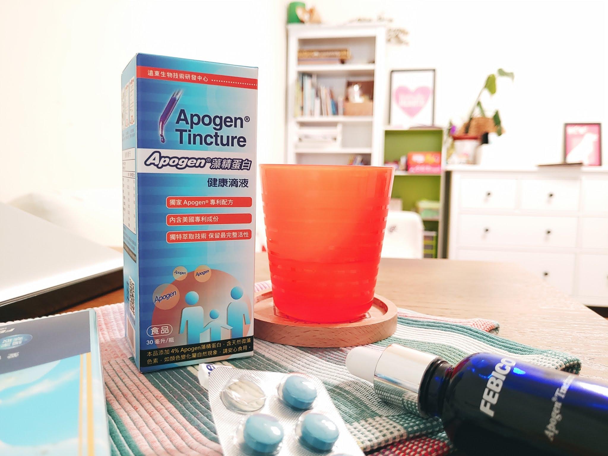 遠東生技提高免疫力apogen美國專利藻精蛋白藍綠藻保健