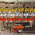 عبدالله بن أم مكتوم