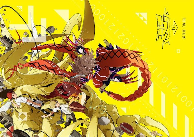 Digimon Adventure tri. 3: Kokuhaku BD