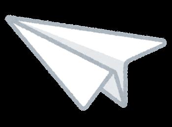 紙飛行機のイラスト(表)