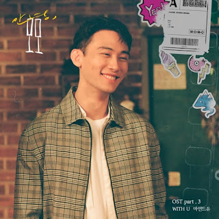 [Single] Jaehee (MIND U) - Goodbye, Hello OST Part.3 MP3 full zip rar album 320kbps