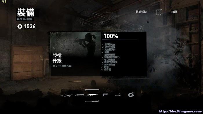 古墓奇兵9 (古墓麗影9) 困難模式100%完成度存檔 | 娛樂計程車