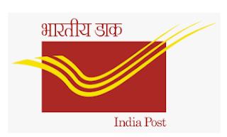 Uttar Pradesh UP Postal Circle GDS  Recruitment 2021 – 4264 Cycle 3 Posts, Salary, Application Form - Apply Now