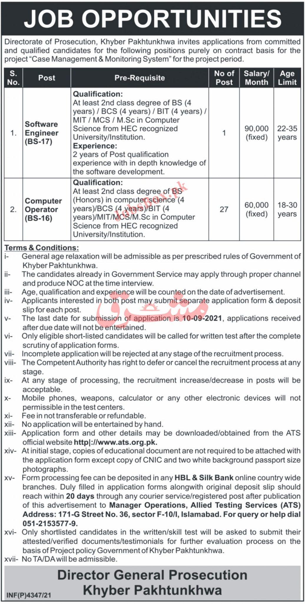 Directorate of Prosecution KPK Jobs 2021 via Application Form via ATS
