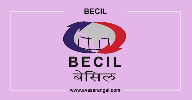 464 Multi Tasking Staff (MTS) Vacancy│BECIL
