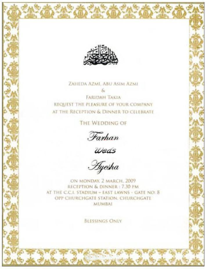 Ayesha Takia Marriage