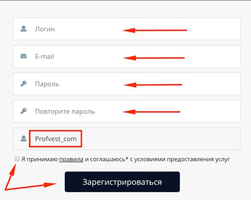 Регистрация в Braxso 2