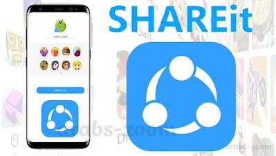 تحميل تطبيق شيرت SHAREit اخر تحديث جديد (الأقوى للمشاركة الملفات)