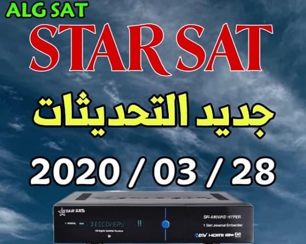 اجهزة ستارسات- STARSAT - جديد ستارسات. ستارسات