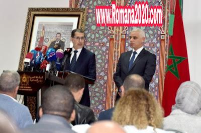 العثماني يدعو المغرب إلى تجنب الخوف والهلع من فيروس كورونا المستجد corona virus