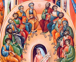 Το Ευαγγέλιο της Κυριακής 4 Ιουνίου 2017 – Της Πεντηκοστής (᾿Ιω. ζ´ 37-52, η´ 12)