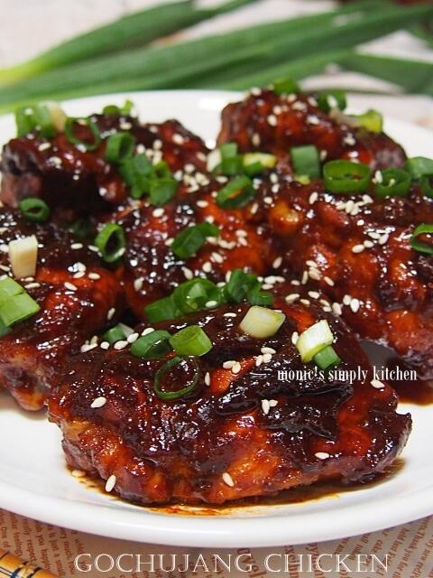 resep ayam gochujang