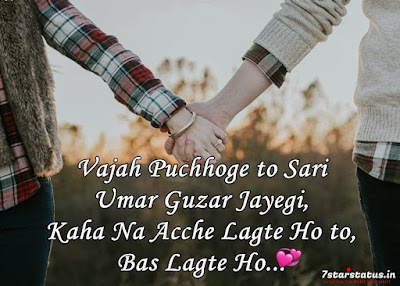 Romantic DP Images For Whatsapp
