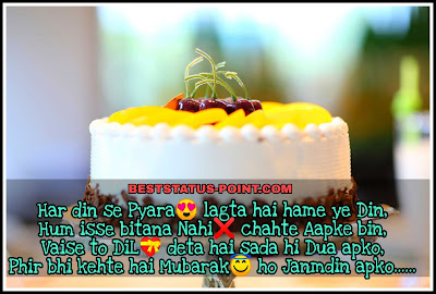 happy_birthday_wishes_for_kids