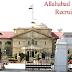 District Judge (61 posts) - High Court of Judicature at Allahabad - last 28/08/2019
