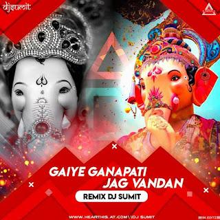 GAIYE GANPATI JAG VANDAN (REMIX) - DJ SUMIT