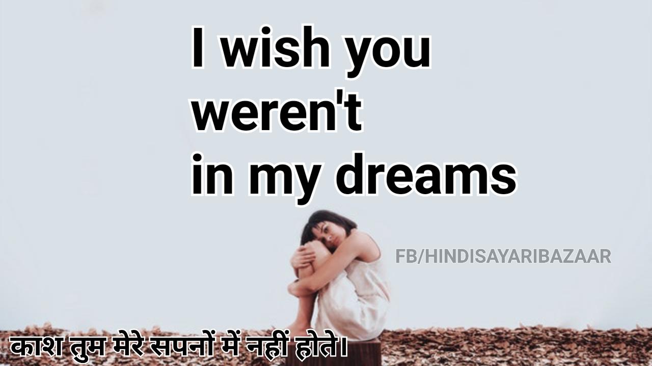 Best heart broken shayari or quotes for whatsup hindi shayari bazaar appsknow