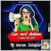 Sun Meri Shabana (Sambhal Mix 2k19) DJ imran Solapur