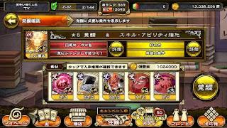 Naruto Shinobi Collection Mod Apk Shippuranbu v3.5.0 Full version Terbaru
