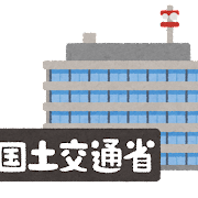 building_gyousei_text11_kokudokoutsusyou.png