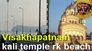 Vizag kali temple (bhavatarini mata temple) at rk beach