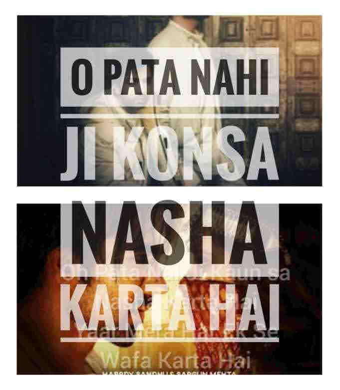 O Pata Nahi Ji Konsa Nasha Karta Hai Lyrics - Afsana, Harrdy