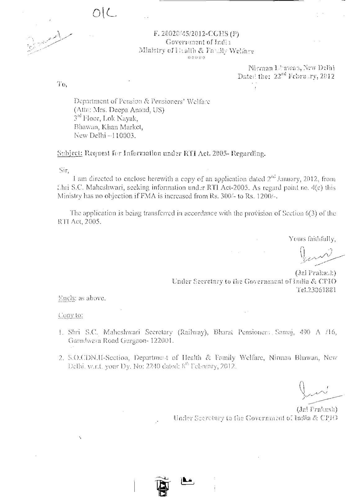 Pensioners Samaj: Ministry of Health & family Welfare has no ...