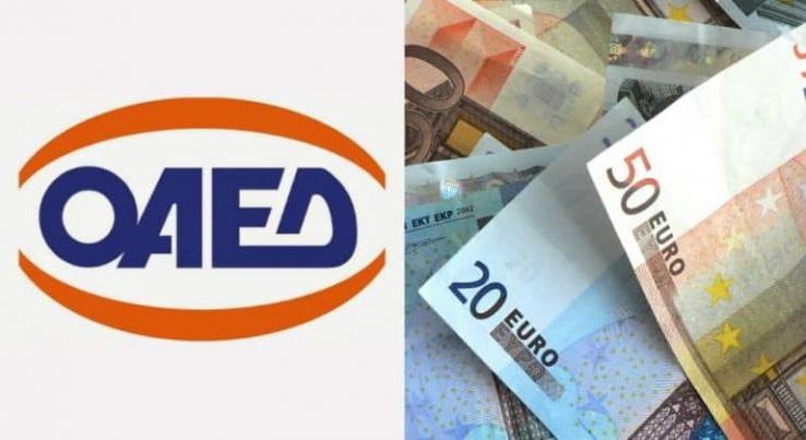 Επιστολή Συλλόγων Οικονομολόγων - Λογιστών της Θράκης προς Χρ. Σταϊκούρα για τα ζητήματα συμψηφισμού του 12% του εργοδοτικού κόστους