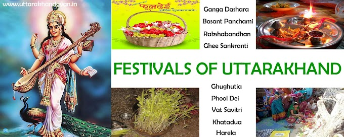 Festivals of Uttarakhand –उत्तराखंड के 9 प्रमुख त्यौहार जिन्हें बड़ी धूमधाम से मनाया जाता है