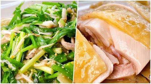 玉瀧谷野菜料理