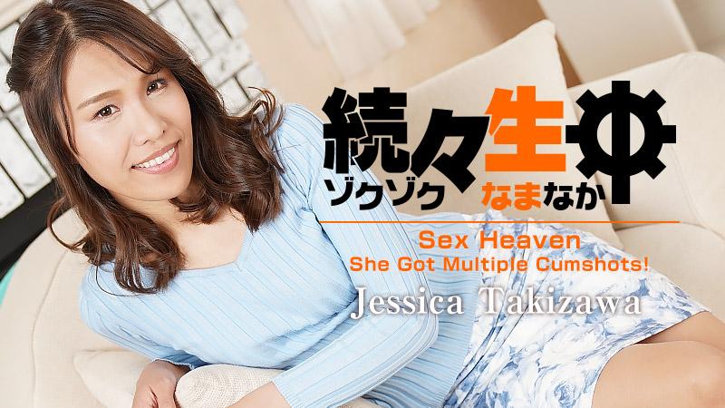 Jessica Takizawa Sex Heaven Multiple Cumshots