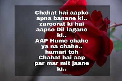 Chahat hai aapko - Love Shayari
