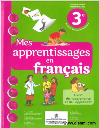 livret de l'élève ''mes apprentissage en français '' pour la 3 AEP , la nouvelle édition