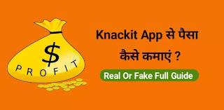 knackit app se paise kaise kamaye