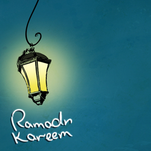 Lailatul Qadar pada 10 akhir ramadhan