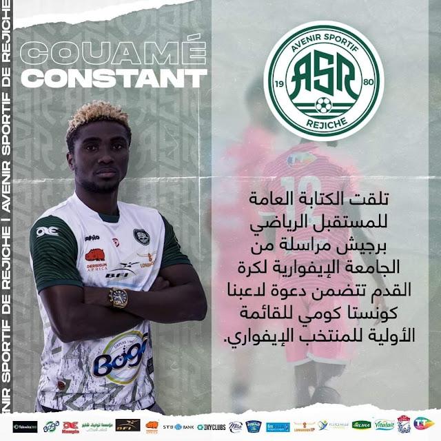 """المنتخب الايفواري : دعوة لاعب مستقبل رجيش """" كونستا كومي """""""