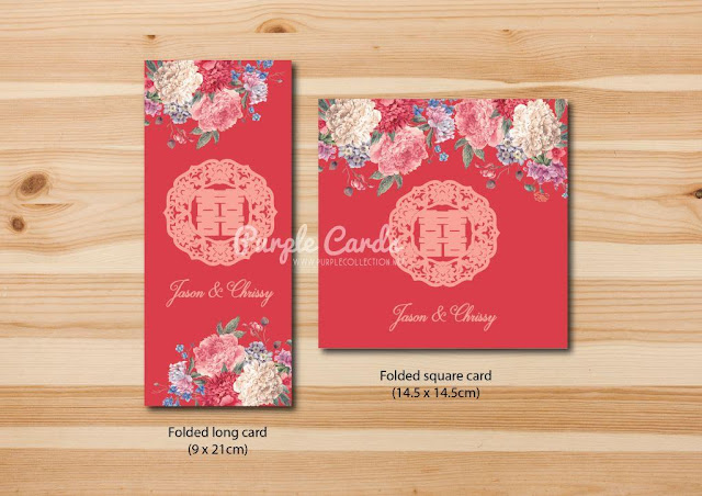 printing, cetak, chinese oriental, peonies, flower, floral, watercolour, modern, traditional, double happiness, hei, logo, vendor, supplier, mass production, art card, metallic card, envelope, penang, ipoh, perak, taiping, kedah, kelantan, bentong, pahang, melaka, seremban, muar, johor bahru, segamat, singapore, terengganu, perlis, australia, sydney, canberra, cairns, nsw, adelaide, asian, new york, canada, vancouver, ontario, new zealand, international global, bespoke, elegant, pretty, one of its kind, flat card, one fold, folded, chindian, red