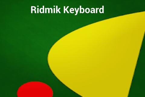 Ridmik Keyboard Apk V5 2 - Latest Update - FoortiTune Com